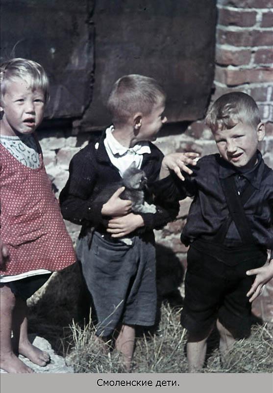 1941 год в цвете, Ретро-фотографии с подписями, исторические фотографии