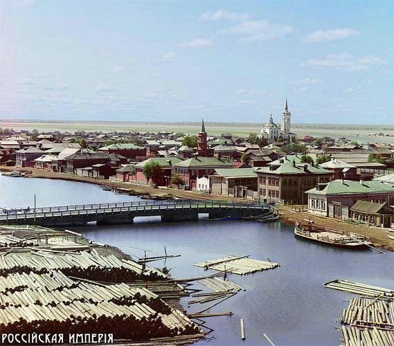 Российская империя. Набор ретро-открыток. 0001
