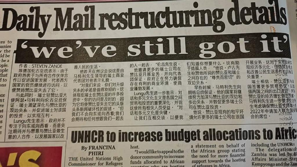 Outrage in Zambia as state-owned newspaper publishes article in Chinese