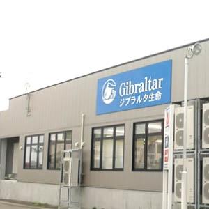 ジブラルタ生命秋田横手営業所