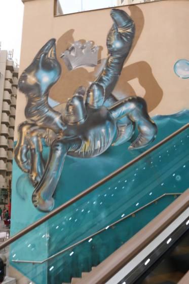 Dubai-graffiti-2016