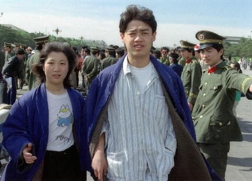 19 mai leader étudiant Wu'er Kaixi.php