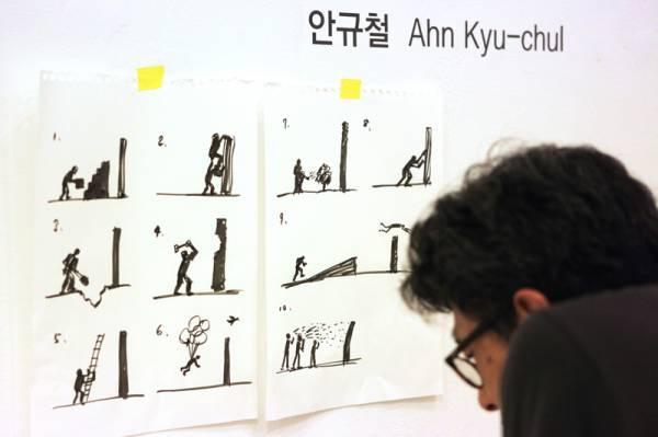 Goethe-Institut Jong Duk Woo