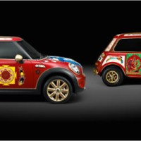 The Beatles' Mini