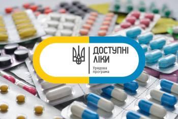 Появился список аптек Изюма, где можно бесплатно получить лекарства
