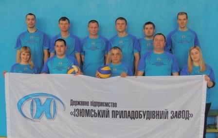 Заводчане ИПЗ заняли первое место по волейболу в Спартакиаде 2019
