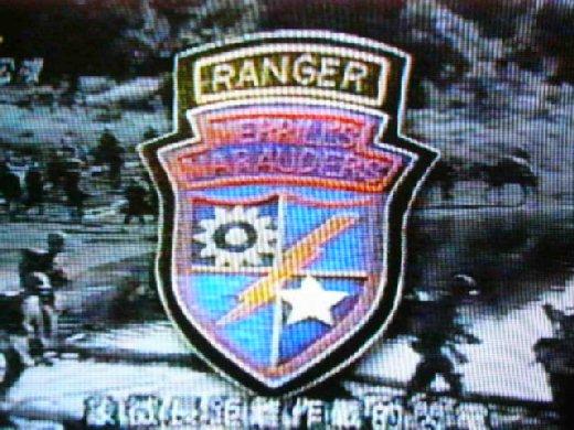 【知識】湯姆‧克魯斯的飛行夾克 & 美軍Ranger 的標誌 - 軍事和武器版 - 深藍論壇