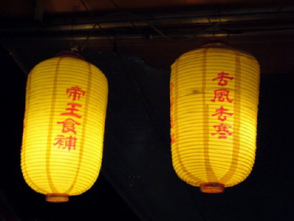 薑是老的辣!薑母鴨~好辣! - taiwanmickey's blog - udn部落格