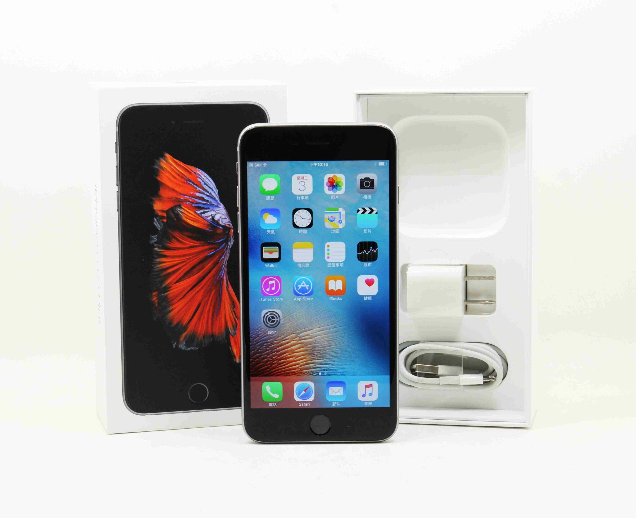 |高雄回收二手iphone|APPLE IPHONE 6S PLUS 64GB 黑 二手 蘋果手機 保固中 #05776 - 青蘋果 二手3C 拍賣 回收 買賣 領導品牌