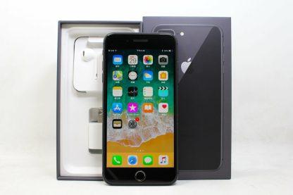 台南橙市3c中古二手蘋果手機收購