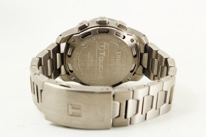 二手中古手錶