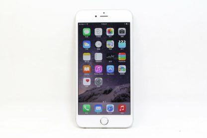 高雄青蘋果3c收購二手蘋果手機