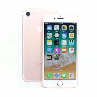 高雄青蘋果3c幫你舊機換新蘋果手機