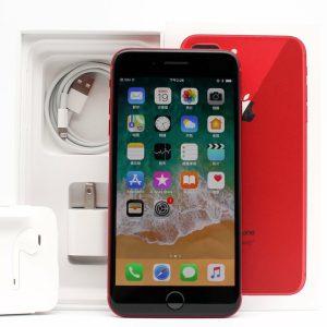 台南橙市3C交換折抵Apple iPhone 8 Plus 蘋果手機