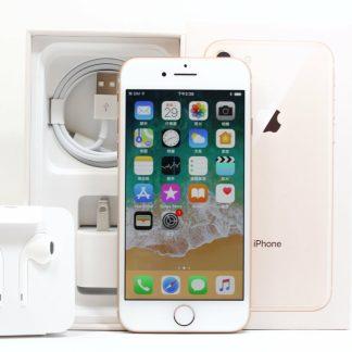 台南橙市收購二手Apple iPhone 8 64GB 行情