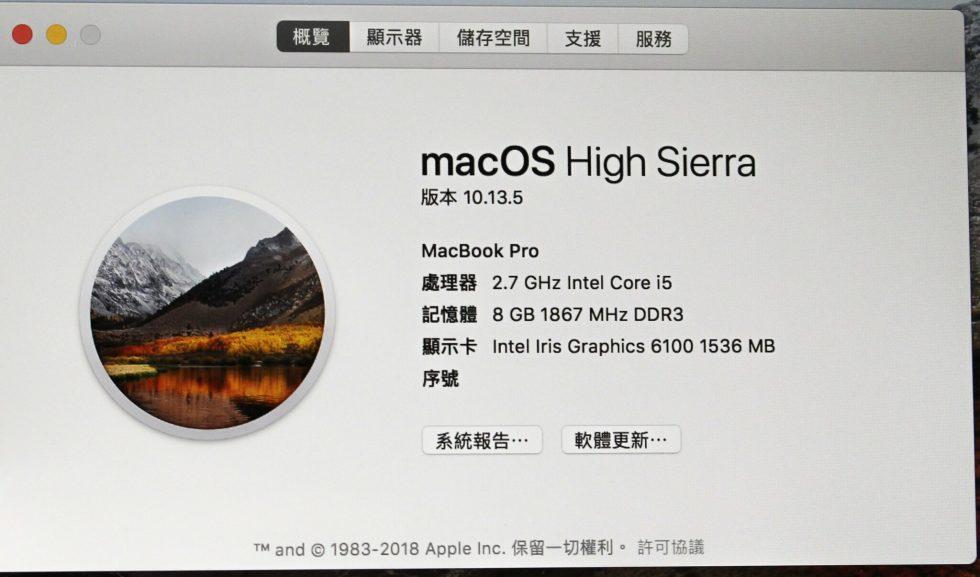 彰化員林專業收購二手蘋果筆電