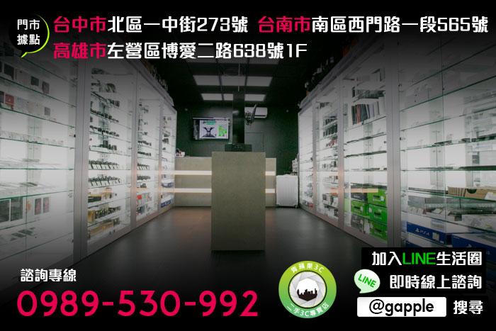 台中北區哪裡有在收購二手iPhone 7 Plus 曜石黑 256G 256GB