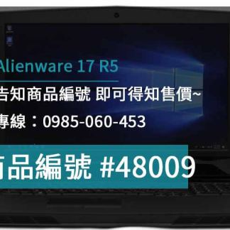 Dell Alienware 17 R5 二手