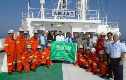 37 ships to fly Saudi Arabia's flag