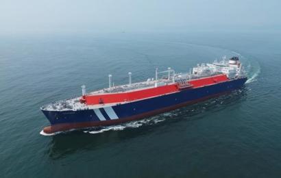 LNG Carrier Crossing Suez Canal with Qatari Cargo despite row with Qatar