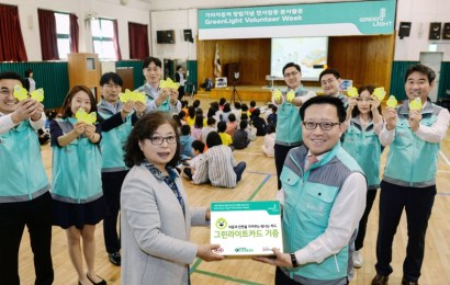 Kia Celebrate Founding Anniversary With 'Green Light Volunteer Week'