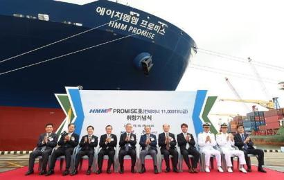 Hyundai Merchant Marine Receives Two Mega Containerships
