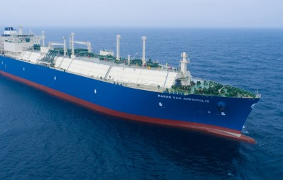 Daewoo Secures Order For Another LNG Carrier