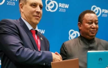 OPEC, GECF Seal Research, Cooperation MoU