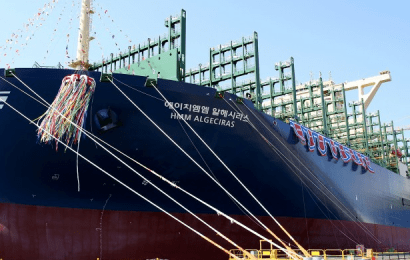 World's Largest Containership Begins Maiden Voyage
