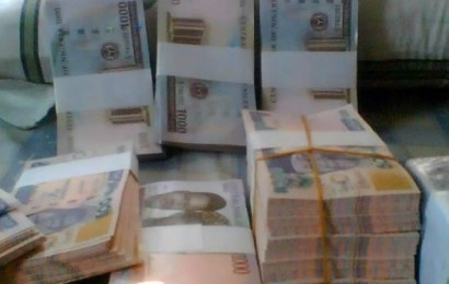 Unity Bank Reports N33.9b Gross Earnings In Nine Months