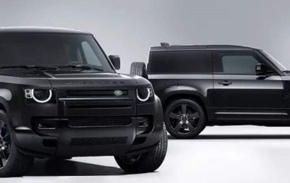 Land Rover Introduces Defender V8 For 300 Customers