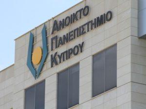 Μεταπτυχιακά στην Κύπρο