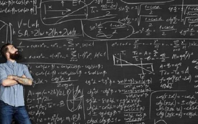 Τμήμα Μαθηματικών
