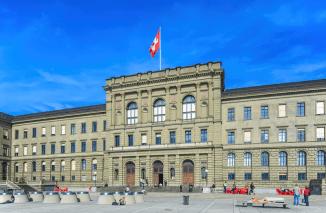 σπουδές στην ελβετία