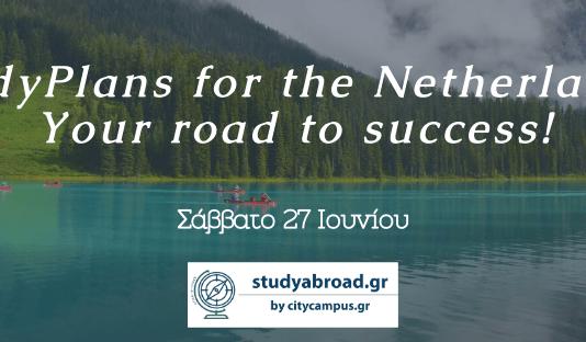"""Webinar """"Studyplans for the Netherlands"""""""