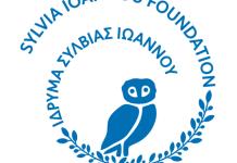 Ίδρυμα Σύλβιας Ιωάννου