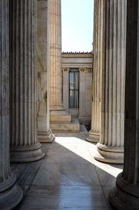Ακαδημία Αθηνών Κλασική Αρχαιολογία