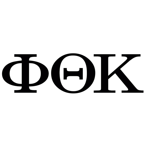 You should probably know this about Phi Theta Kappa