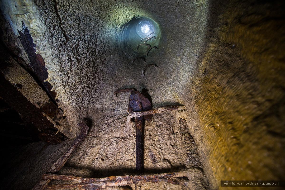 photos de la rivière souterraine Niamiha à Minsk Bélarus