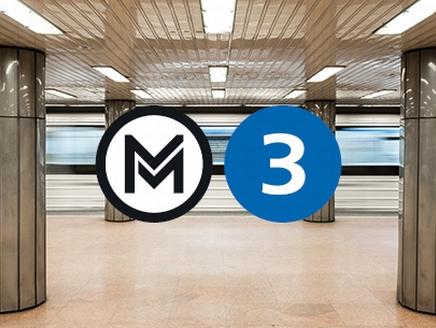 M3-as metró felújítás: április végétől hétvégenként Újpest-központ és a Lehel tér között jár a metró