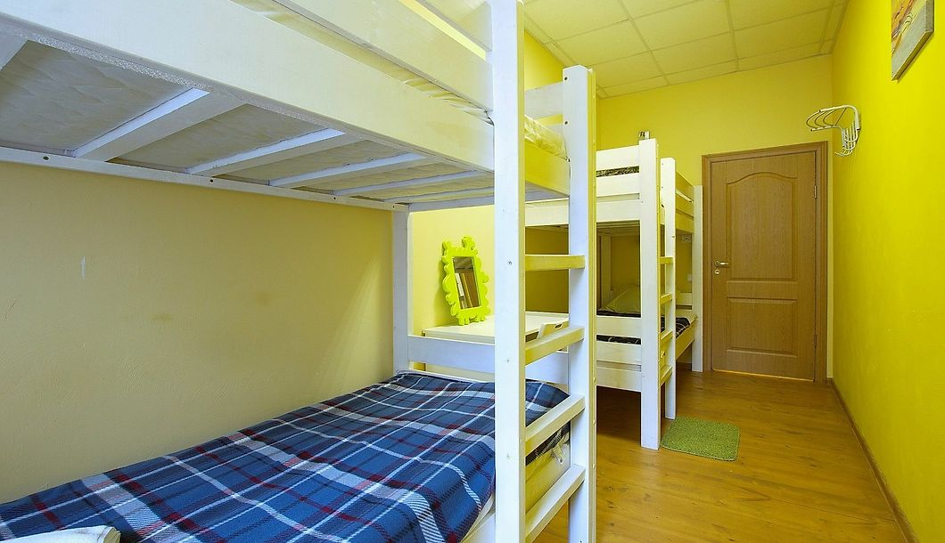 Citylime Hostel Saint Petersburg Low Rates Easy To Book