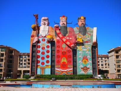 Največji hotel, ki spominja na kip - Tianzi Hotel, Kitajska