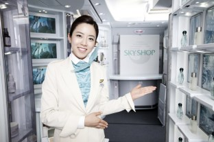 7. Korean Airlines