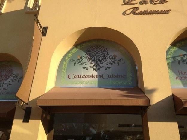Eksotična hrana v Dubaju je evropska kuhinja