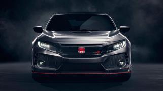 Nova Honda Civic Type R