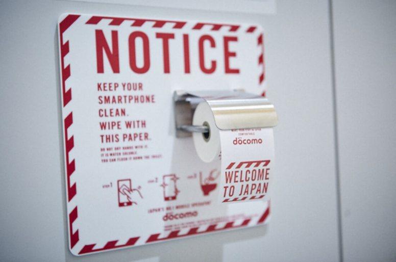 Toaletni papir za pametni telefon