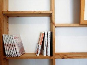 Ekstremno minimalistični domovi Japoncev: t. i. negativen prostor je glasnejši od napolnjenega prostora.