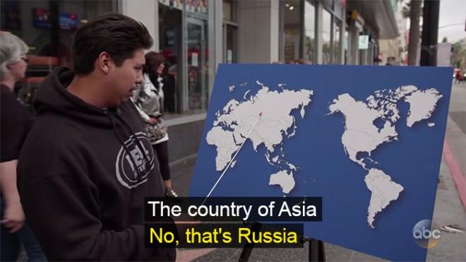 Je to država Azija?