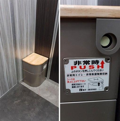 Stranišče, ki je v dvigalu hotela.