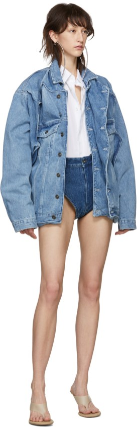 """""""Spodnje hlačke"""" iz džinsa za 300 evrov"""